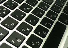 Keybord shortcuts